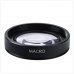 ซูเปอร์ HD 52mm 0.43X Wide Angle เลนส์กล้อง สำหรับ Canon Nikon จัดส่งทั่วประเทศ
